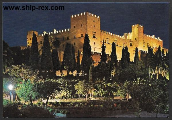 Rhodes, The Palace Of The Knights, postcard (b)